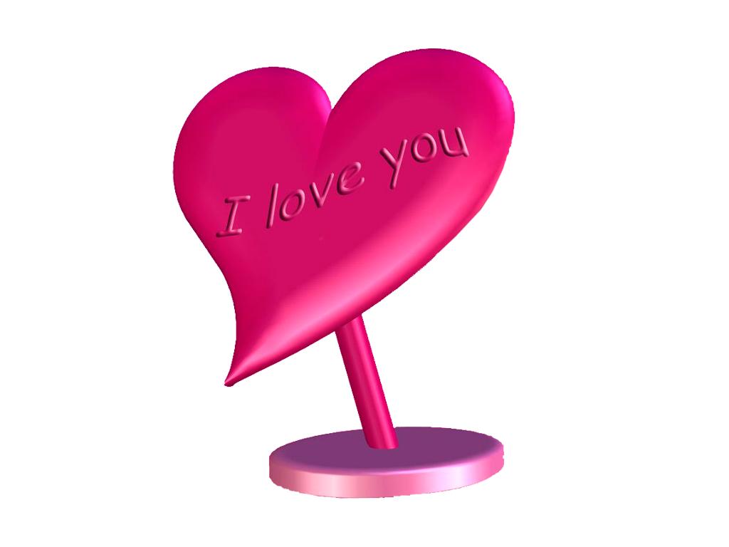 imagen-para-compartir-png-corazón-I-love-you